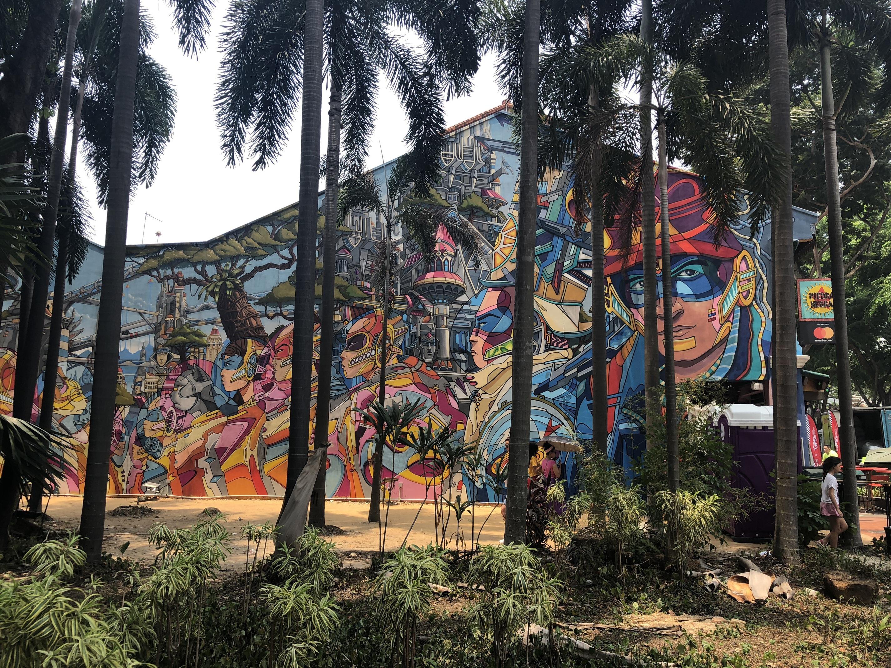 哈芝巷涂鸦墙