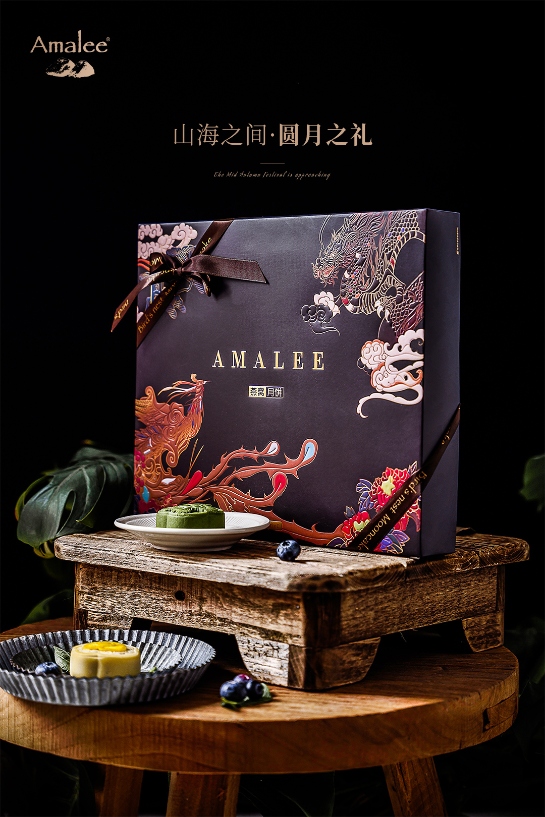 Amalee Birdnest mooncake