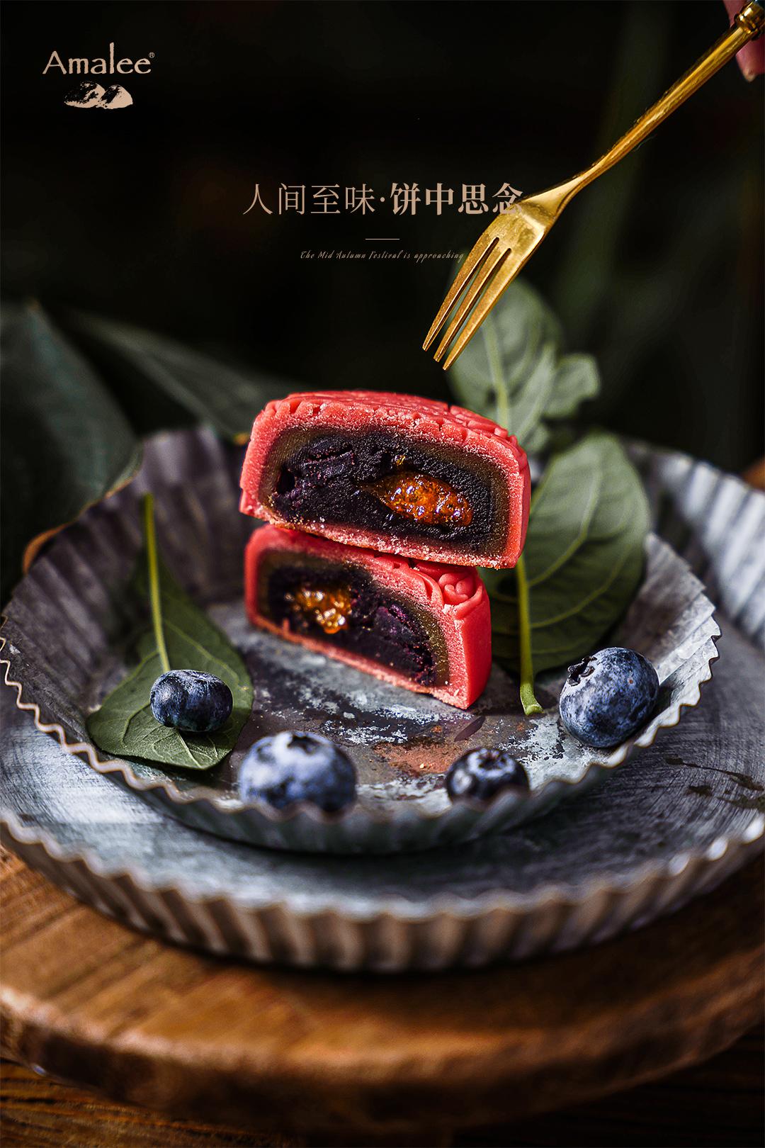 Amalee Birdnest mooncake good taste
