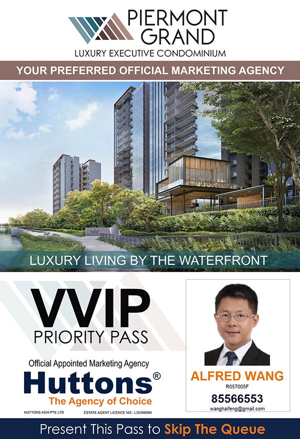 PIERMONT GRAND Executive Condominium - 星水嘉园共管执行公寓
