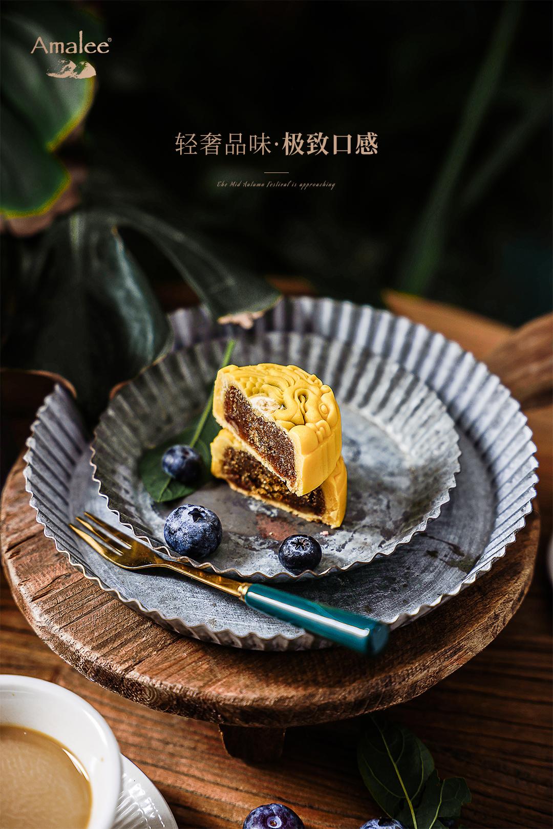 Amalee Birdnest mooncake nutrient