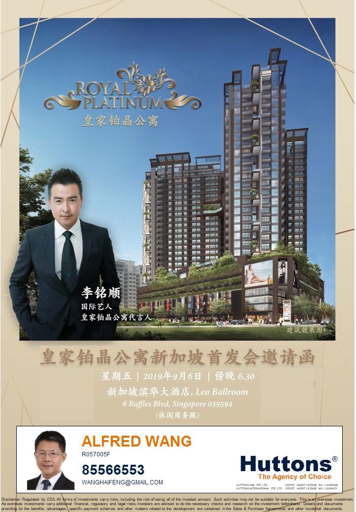 Royal Platinum @ Cambodia 皇家铂晶公寓销售顾问王海锋