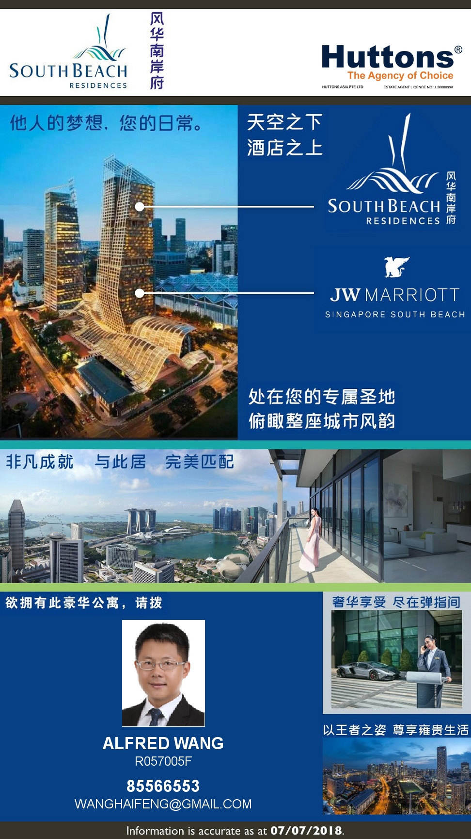 EDM-South%20Beach%20Residences%20(Chinese)