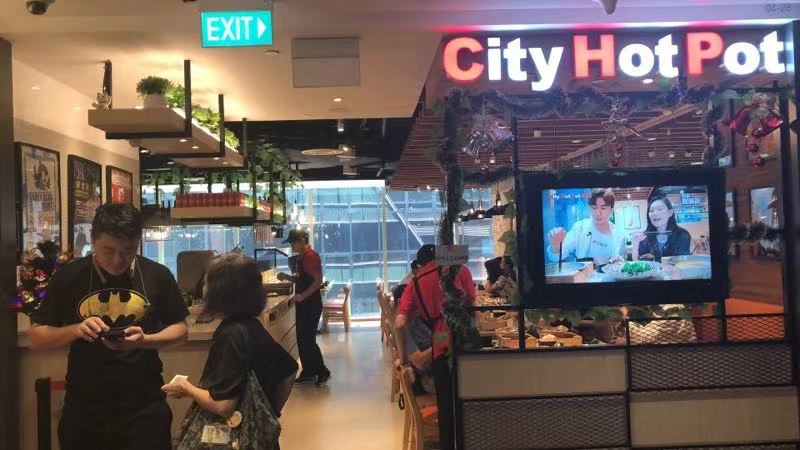City-Hot-Pot