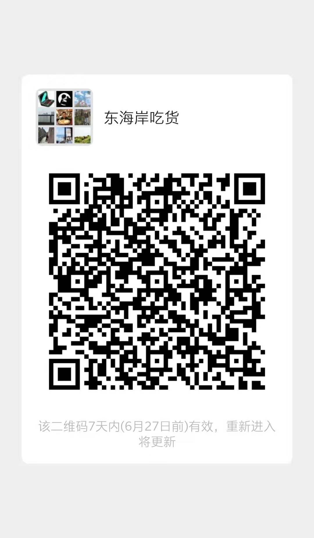 微信图片_20210620053158